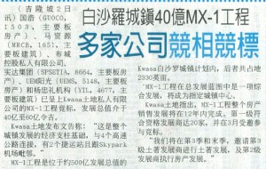 3 june 2014-Kwasa Land-china press